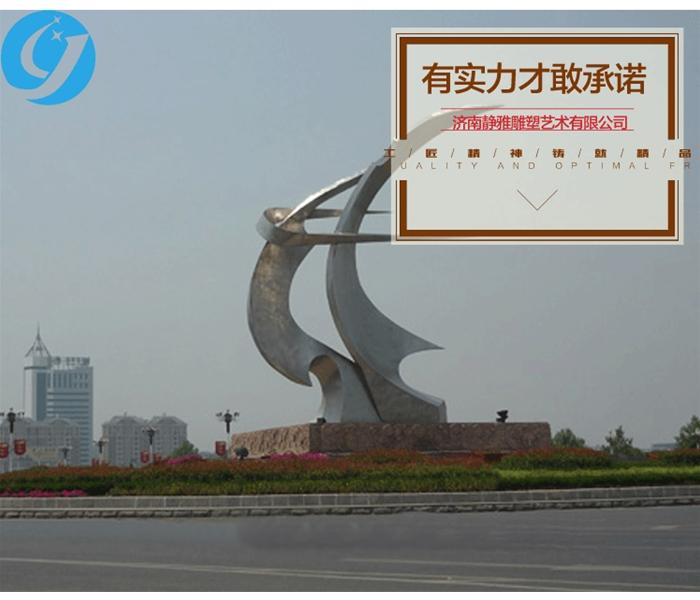城市不锈钢雕塑图片