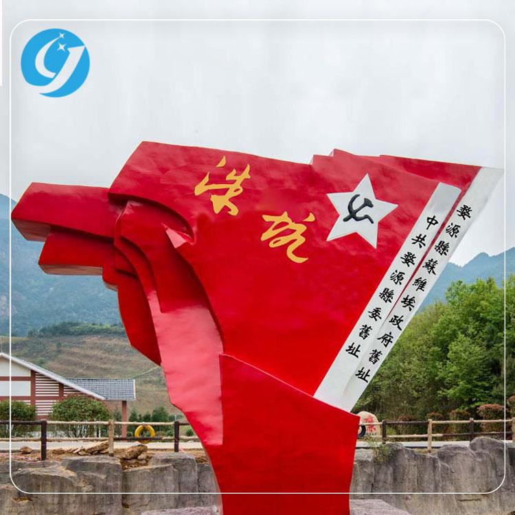 党旗雕塑 旗帜雕塑 产品中心 不锈钢雕塑厂家 玻璃钢