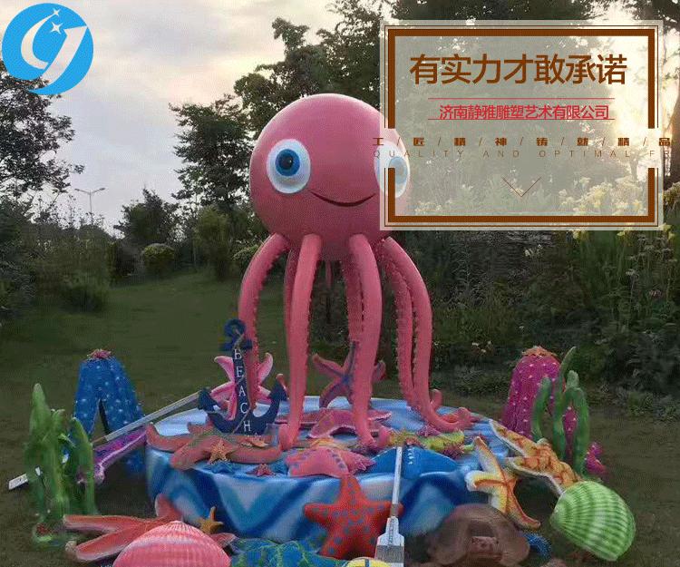 海洋动物雕塑